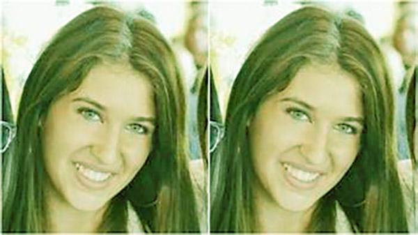 Image of Howard Stern's daughter Ashley Jade Stern